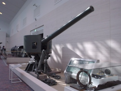 WNJAP 55-50 3ns museum pic.jpg