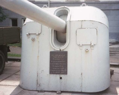 WNRussian 51-50 m1936 front pic.jpg